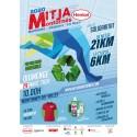 27ª Mitja Montornès- Montmeló – Vilanova – La Roca (29/03/20, 10:00h)