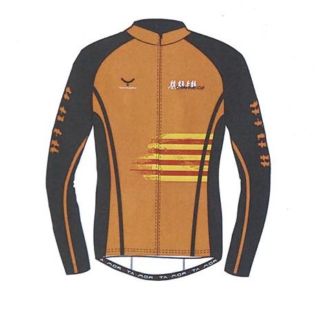 Ciclisme Mallot màniga llarga